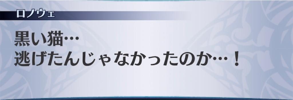 f:id:seisyuu:20210421203007j:plain