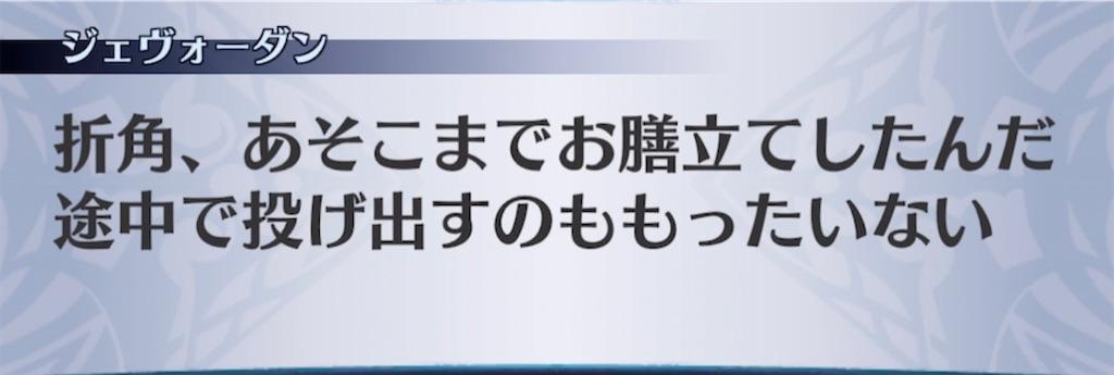 f:id:seisyuu:20210421203147j:plain