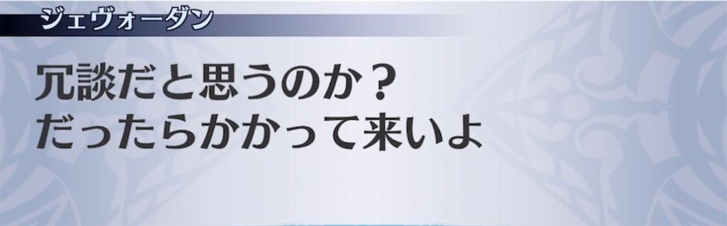 f:id:seisyuu:20210421203241j:plain