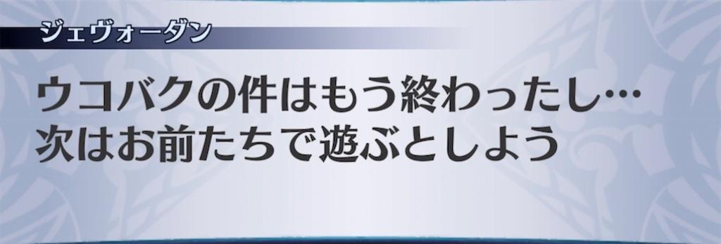 f:id:seisyuu:20210421203245j:plain