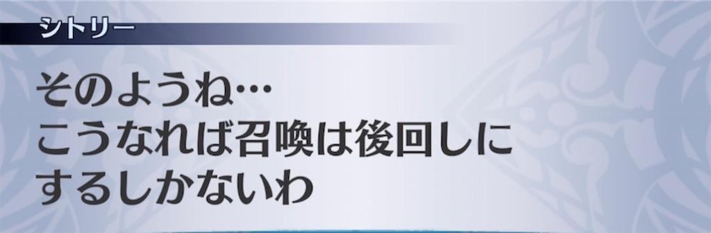 f:id:seisyuu:20210421203327j:plain