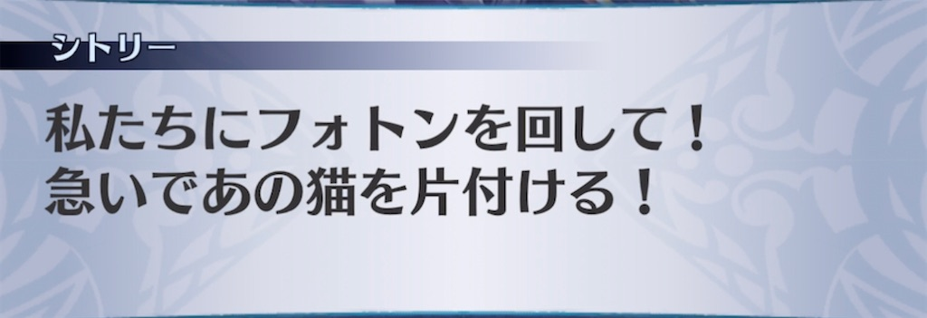 f:id:seisyuu:20210421203333j:plain