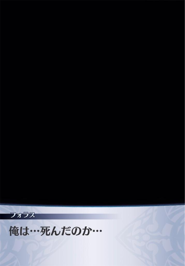 f:id:seisyuu:20210421203509j:plain