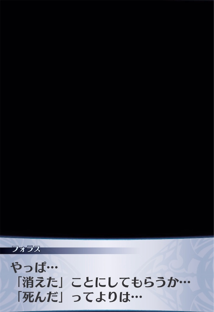 f:id:seisyuu:20210421203612j:plain