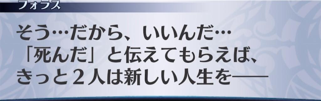 f:id:seisyuu:20210421203625j:plain