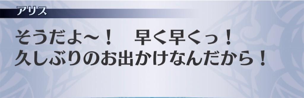 f:id:seisyuu:20210421203730j:plain
