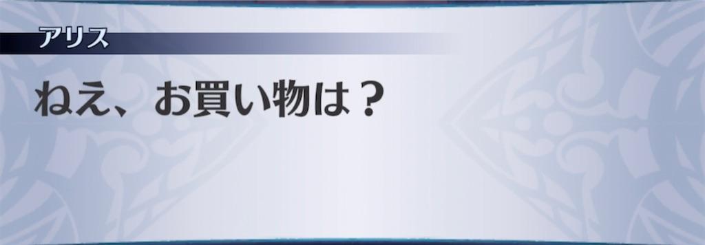 f:id:seisyuu:20210421203935j:plain