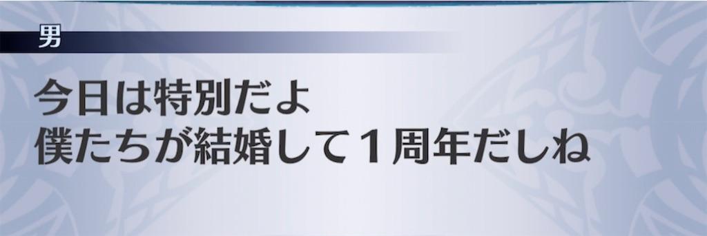 f:id:seisyuu:20210421203945j:plain