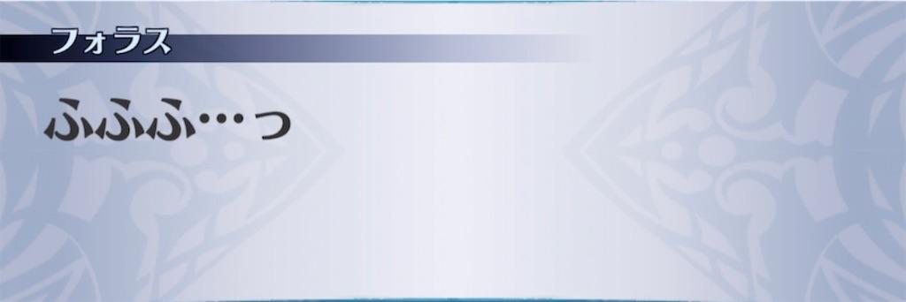 f:id:seisyuu:20210421204229j:plain