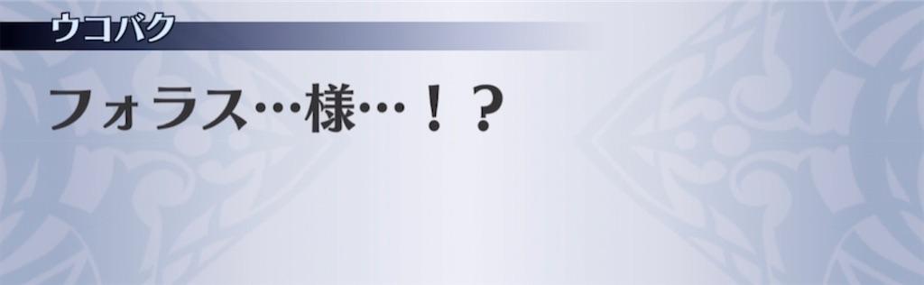 f:id:seisyuu:20210421204233j:plain