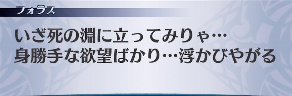 f:id:seisyuu:20210421204334j:plain