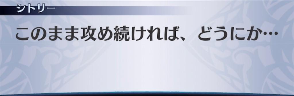 f:id:seisyuu:20210422202112j:plain