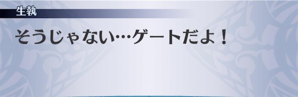 f:id:seisyuu:20210422202209j:plain