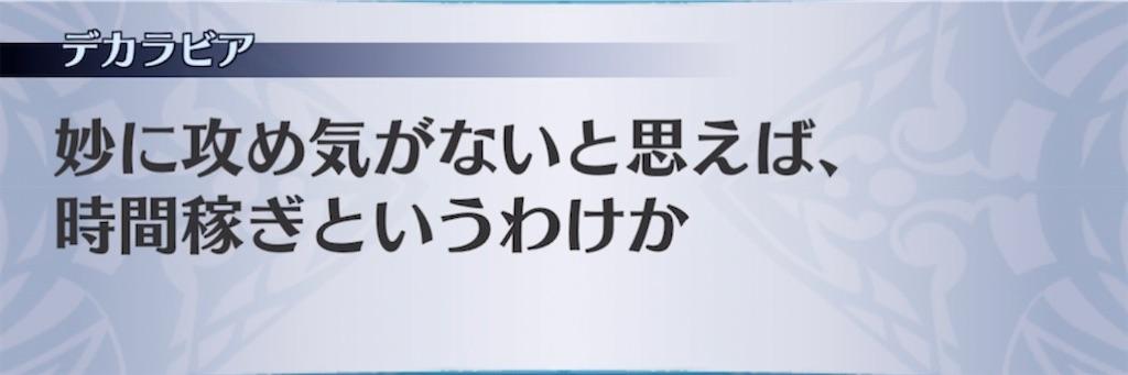 f:id:seisyuu:20210422202252j:plain