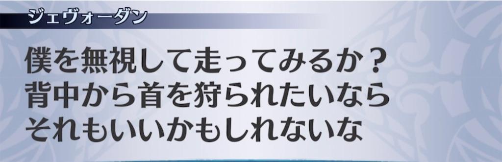 f:id:seisyuu:20210422202326j:plain