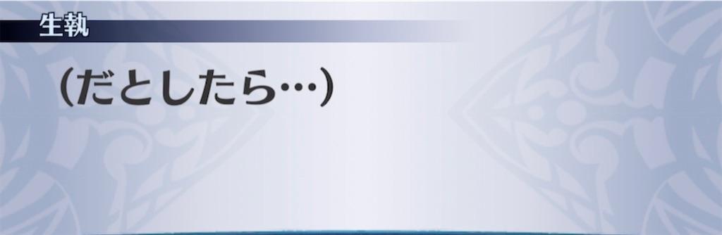 f:id:seisyuu:20210422202437j:plain