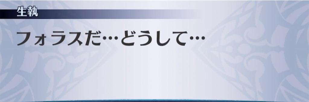 f:id:seisyuu:20210422202448j:plain