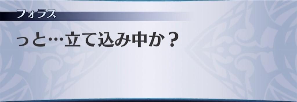 f:id:seisyuu:20210422203609j:plain