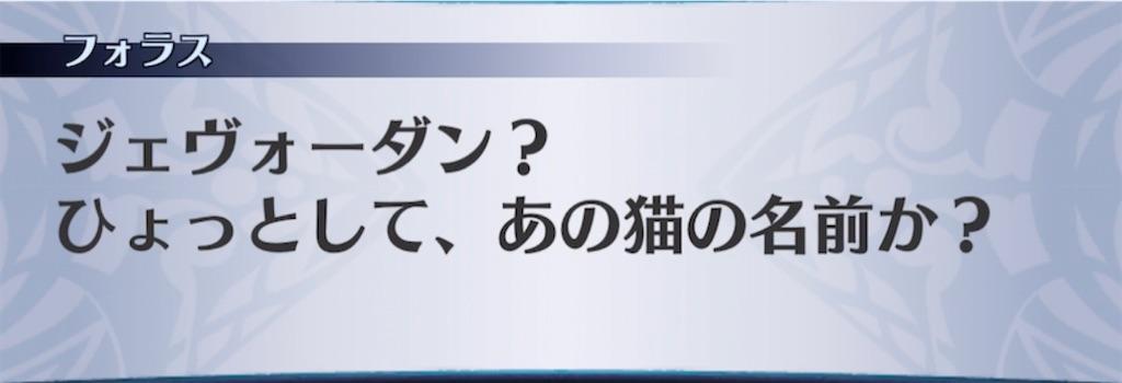 f:id:seisyuu:20210422203927j:plain