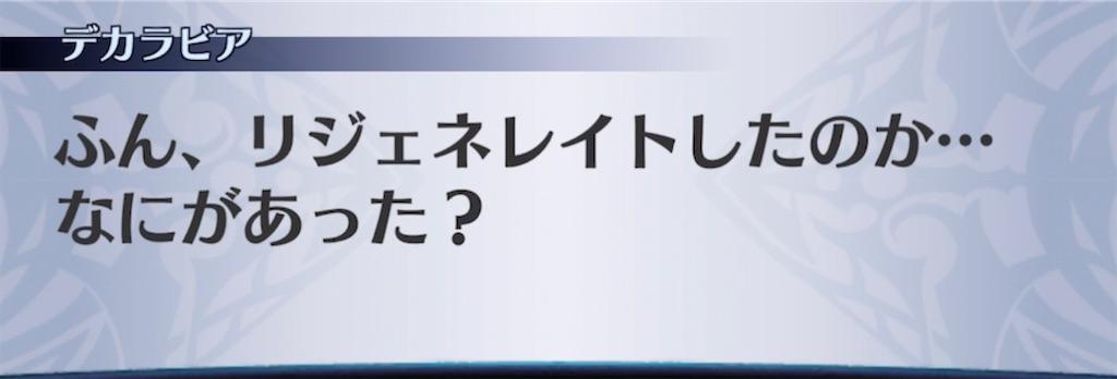 f:id:seisyuu:20210422204209j:plain