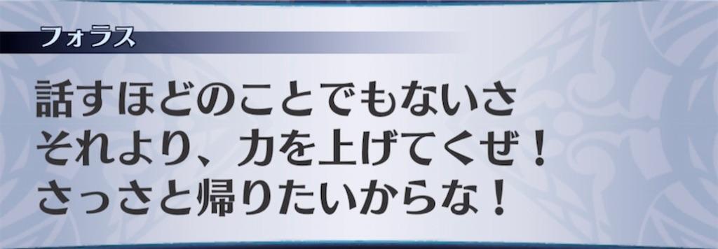 f:id:seisyuu:20210422204212j:plain