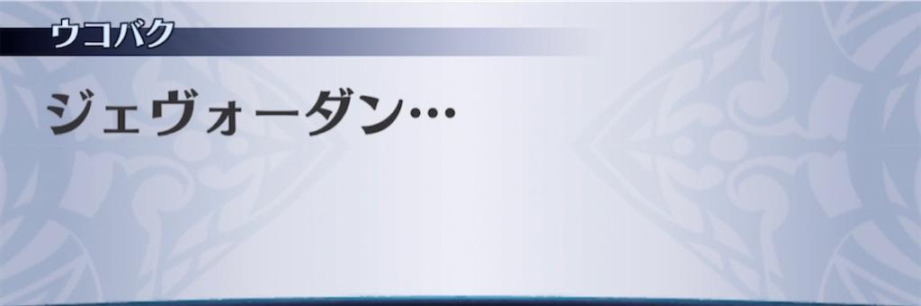 f:id:seisyuu:20210422204404j:plain