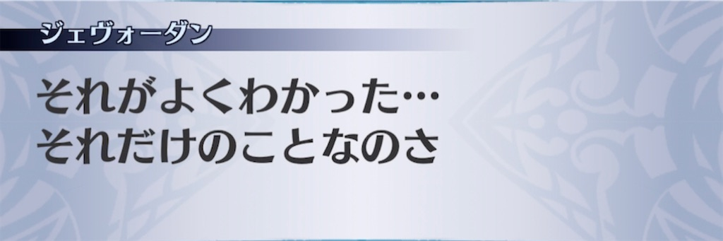 f:id:seisyuu:20210422205801j:plain