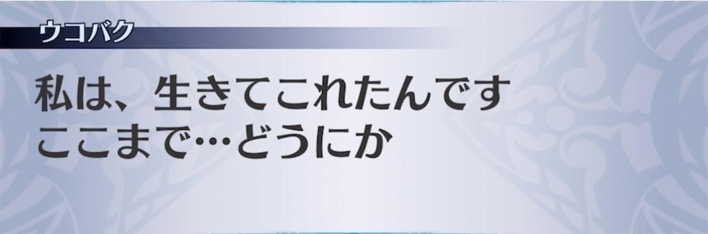 f:id:seisyuu:20210424225436j:plain