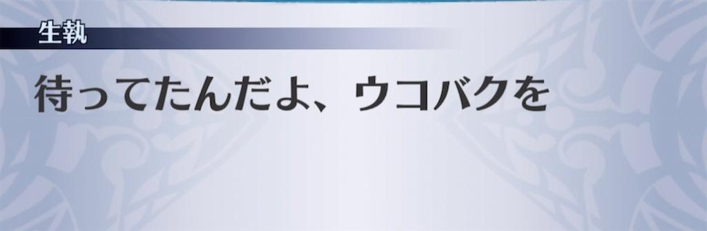f:id:seisyuu:20210425195039j:plain