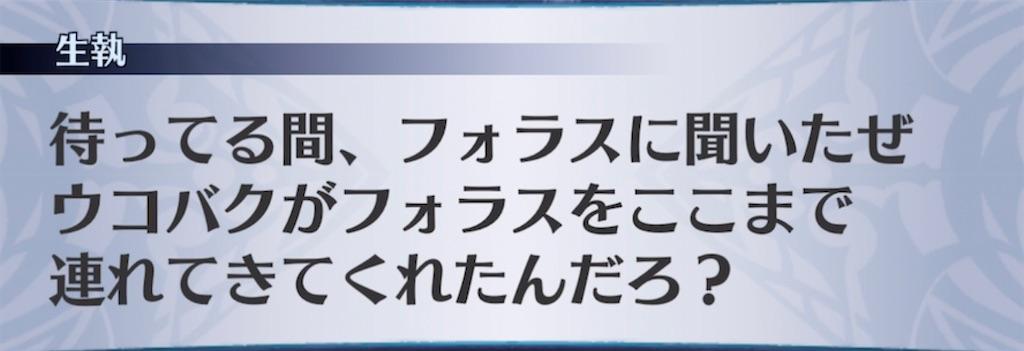 f:id:seisyuu:20210425195436j:plain