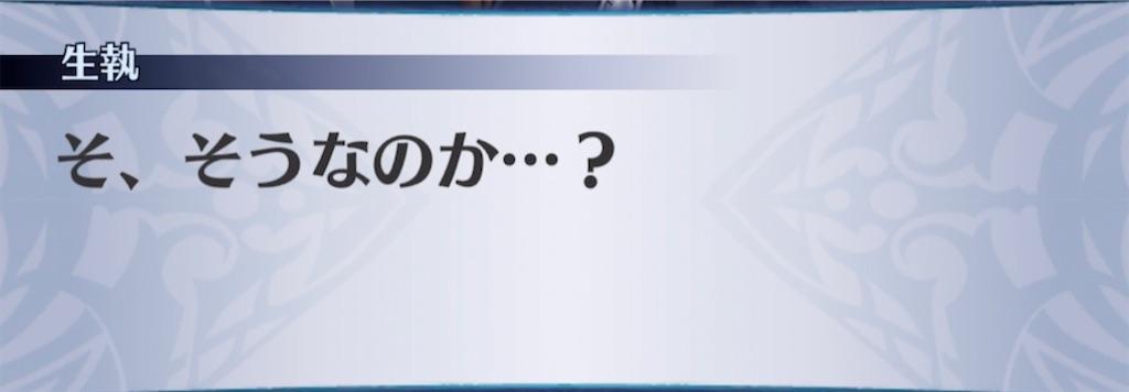 f:id:seisyuu:20210425195616j:plain