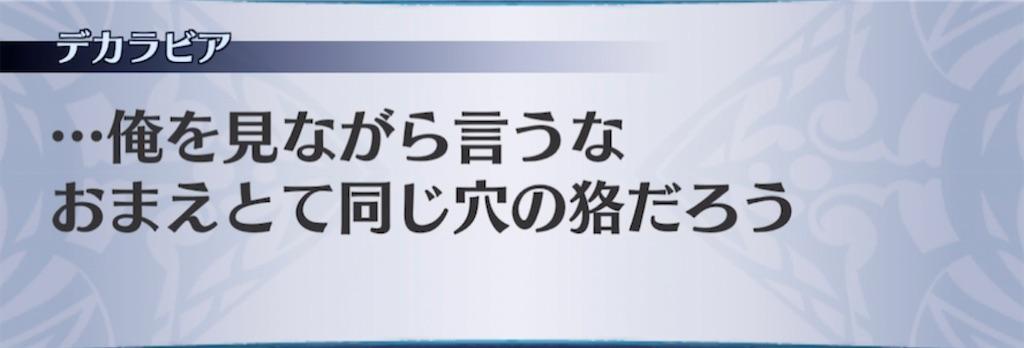 f:id:seisyuu:20210426141427j:plain