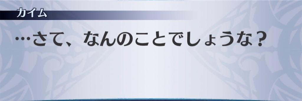 f:id:seisyuu:20210426141430j:plain