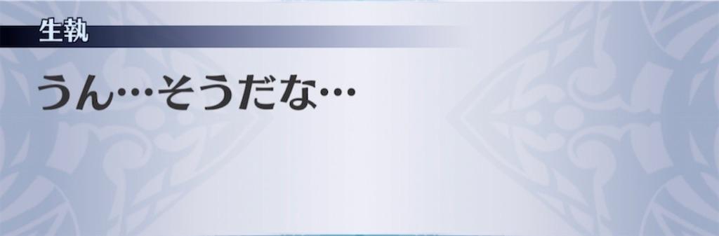 f:id:seisyuu:20210426170619j:plain