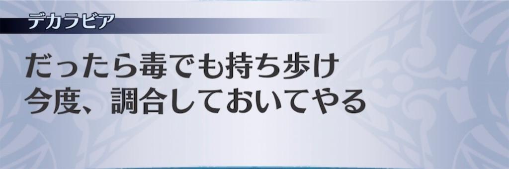 f:id:seisyuu:20210426172207j:plain