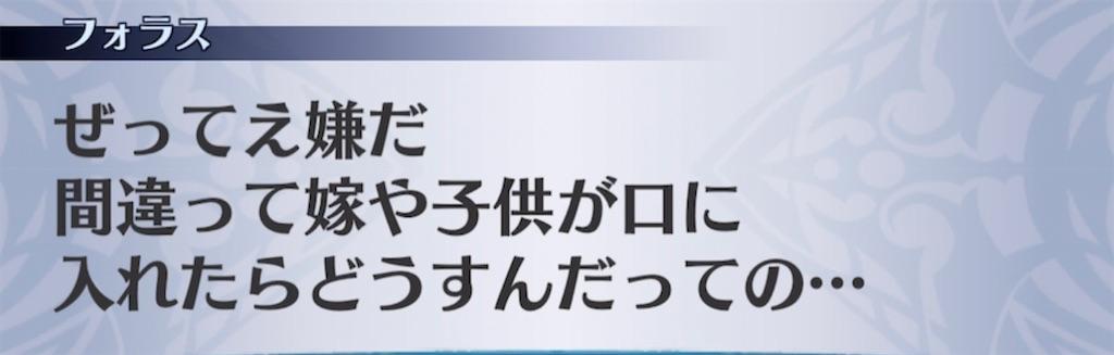 f:id:seisyuu:20210426172211j:plain