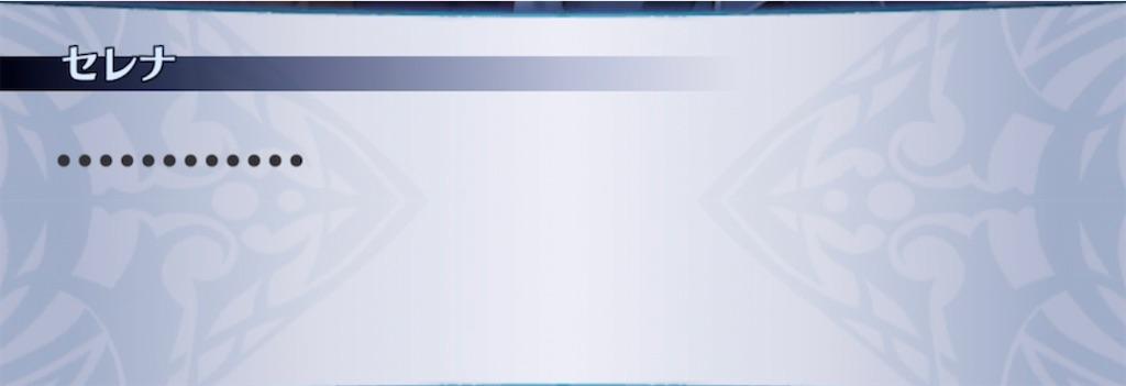 f:id:seisyuu:20210426174056j:plain