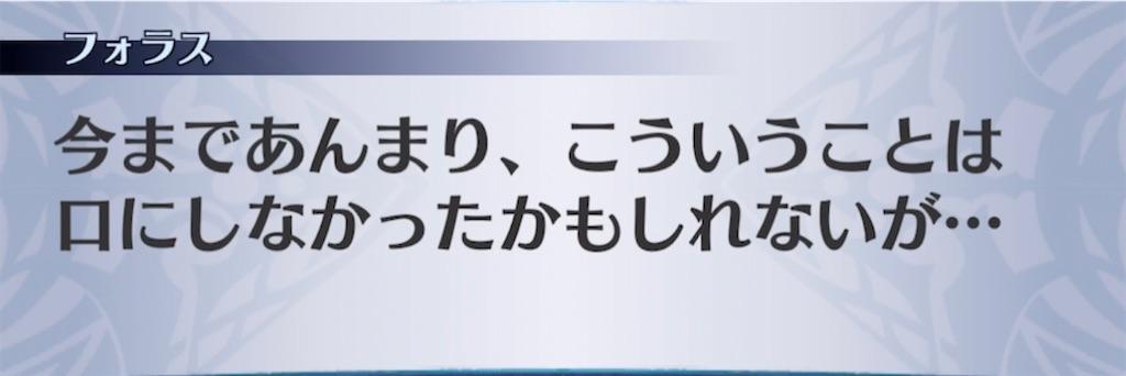 f:id:seisyuu:20210426174134j:plain