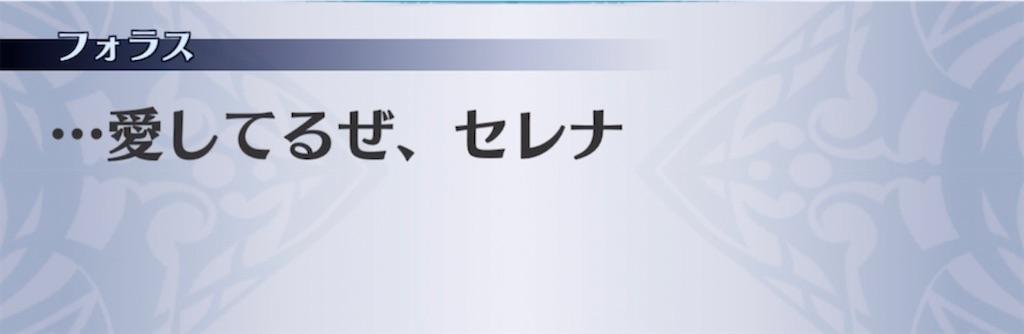 f:id:seisyuu:20210426174136j:plain