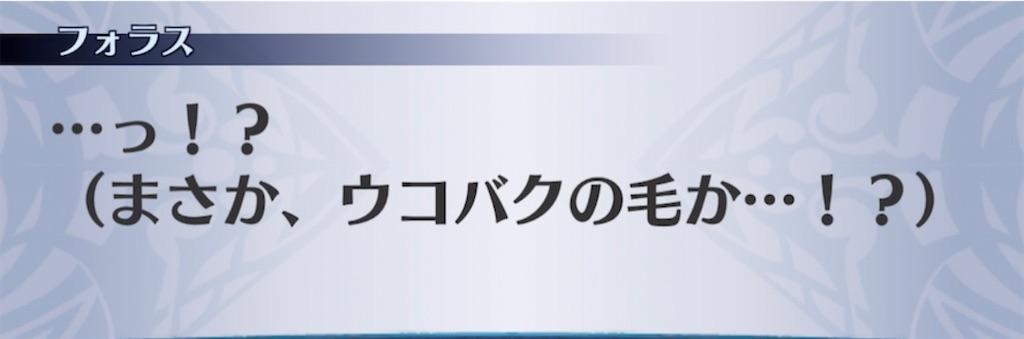 f:id:seisyuu:20210426174226j:plain
