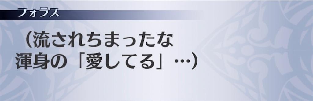f:id:seisyuu:20210426174430j:plain