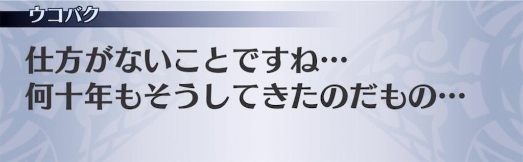 f:id:seisyuu:20210426174441j:plain