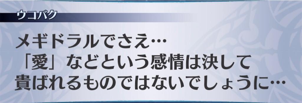 f:id:seisyuu:20210426174541j:plain