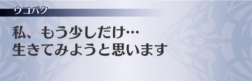 f:id:seisyuu:20210426174733j:plain