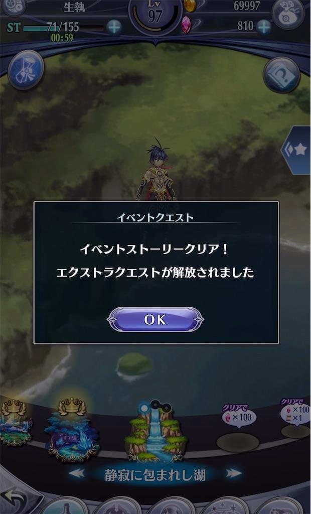 f:id:seisyuu:20210426174859j:plain