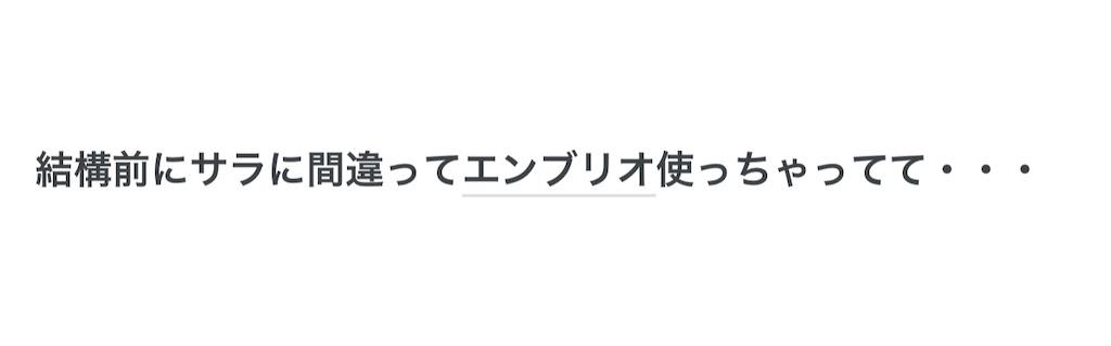 f:id:seisyuu:20210426211908j:plain