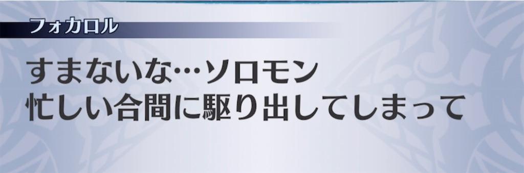 f:id:seisyuu:20210426212134j:plain