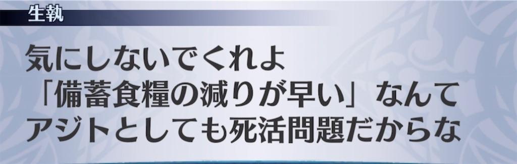 f:id:seisyuu:20210426212139j:plain