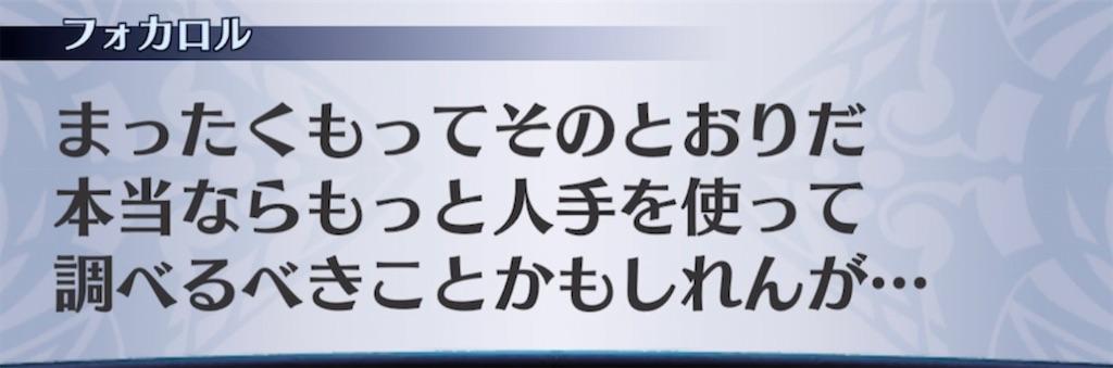 f:id:seisyuu:20210426212242j:plain