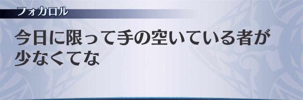 f:id:seisyuu:20210426212246j:plain